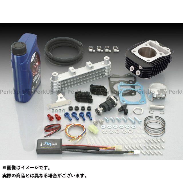 送料無料 KITACO グロム ボアアップキット パワーパックLIGHT タイプ1 シルバータペット/ブラックシリンダー