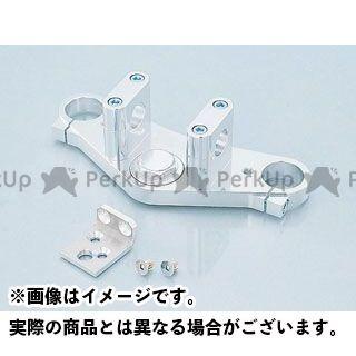 KITACO NS-1 トップブリッジ関連パーツ アルミトップブリッジ タイプ:ハンドルポスト無 キタコ
