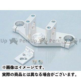 KITACO NSR50 NSR80 トップブリッジ関連パーツ アルミトップブリッジ タイプ:ハンドルポスト無 キタコ