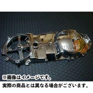 ケイエヌキカク マジェスティ125 エンジンカバー関連パーツ クランクケースカバー(YAMAHA純正ベースをメッキ) KN企画