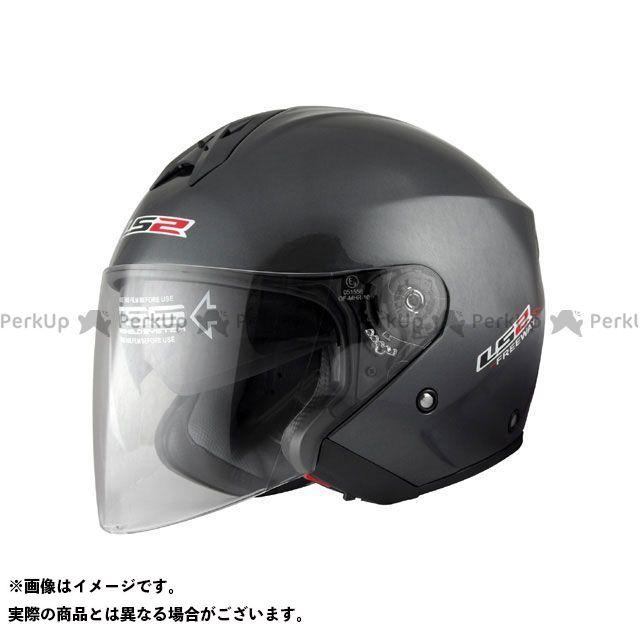 送料無料 LS2 HELMETS エルエスツー ジェットヘルメット 【売り尽くし】 LS2 FREEWAY(フリーウェイ) ソリッドモデル グレーメタリック S/55-56cm