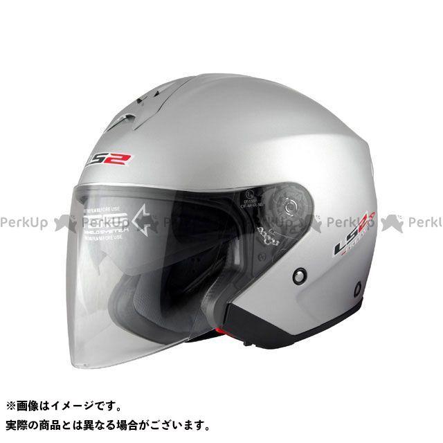 送料無料 LS2 HELMETS エルエスツー ジェットヘルメット 【売り尽くし】 LS2 FREEWAY(フリーウェイ) ソリッドモデル シルバー S/55-56cm