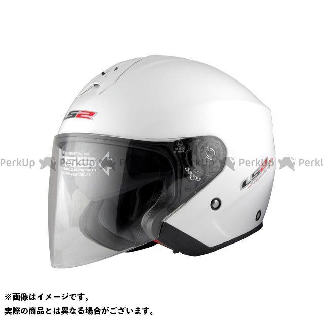 送料無料 LS2 HELMETS エルエスツー ジェットヘルメット 【売り尽くし】 LS2 FREEWAY(フリーウェイ) ソリッドモデル パールホワイト M/57-58cm