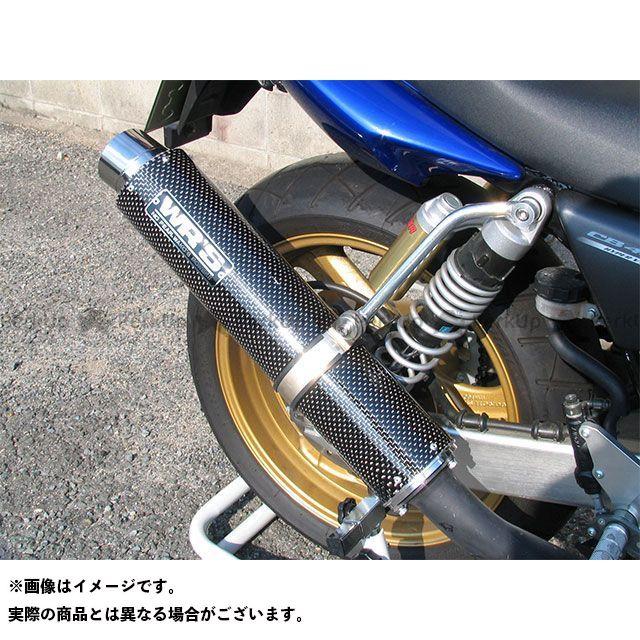 【エントリーで更にP5倍】WR'S CB400スーパーボルドール CB400スーパーフォア(CB400SF) マフラー本体 JMCA リアエキゾースト 仕様:カーボンサイレンサー WR'S