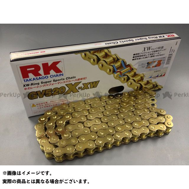 RK EXCEL 汎用 チェーン関連パーツ ストリート用チェーン GV520X-XW(ゴールド) リンク数:50フィート(約15メートル) RKエキセル