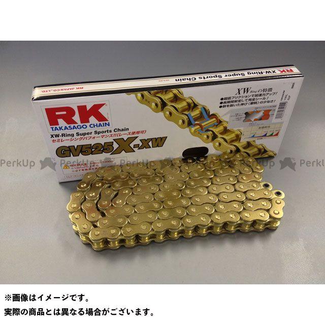 送料無料 RK EXCEL 汎用 チェーン関連パーツ ストリート用チェーン GV525X-XW(ゴールド) 110L