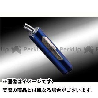 NR MAGIC 汎用 インナーサイレンサー BOOST用 リペアサイレンサー カラー:青 NRマジック