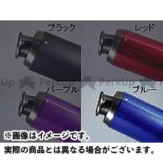 NR MAGIC ジョグ ジョグデラックス ジョグZR マフラー本体 V-SHOCKカラー ボディ:ブラック サイレンサー:ブルー オプション:なし NRマジック