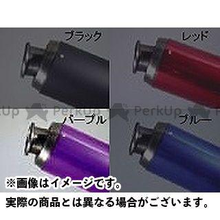 NR MAGIC マフラー本体 V-SHOCKカラー ボディ:ブラック サイレンサー:パープル オプション:サイレント仕様 NRマジック