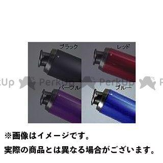 NR MAGIC ボックス マフラー本体 V-SHOCKカラー ボディ:ブラック サイレンサー:ブルー オプション:OASISキャタライザー搭載 NRマジック