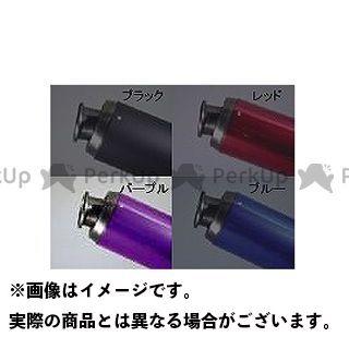 NR MAGIC ボックス マフラー本体 V-SHOCKカラー ブラック パープル サイレント仕様/OASISキャタライザー搭載 NRマジック
