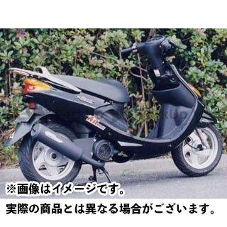 NR MAGIC グランドアクシス100 マフラー本体 V-BLACK NRマジック