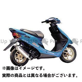 NR MAGIC リード100 マフラー本体 V-SHOCKメタル オプション:サイレント仕様/OASISキャタライザー搭載 NRマジック