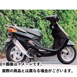 NR MAGIC グランドアクシス100 マフラー本体 V-DRAGメタル オプション:なし NRマジック