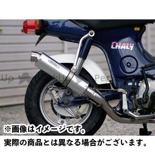 Realize Racing シャリィ50 マフラー本体 AZEUS(アゼウス) リアライズ