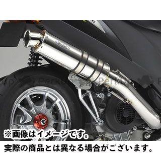 Realize Racing アドレスV125 マフラー本体 EXIST 材質:SUS(ステンレス) リアライズ