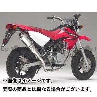 Realize Racing XR100モタード マフラー本体 AZEUS(アゼウス) リアライズ