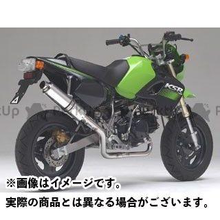 Realize Racing KSR110 マフラー本体 AZEUS(アゼウス) リアライズ