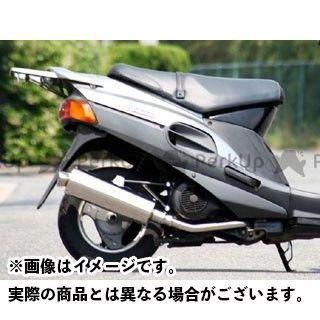 Realize Racing ヴェクスター125 ヴェクスター150 マフラー本体 FullBoost(フルブースト) リアライズ