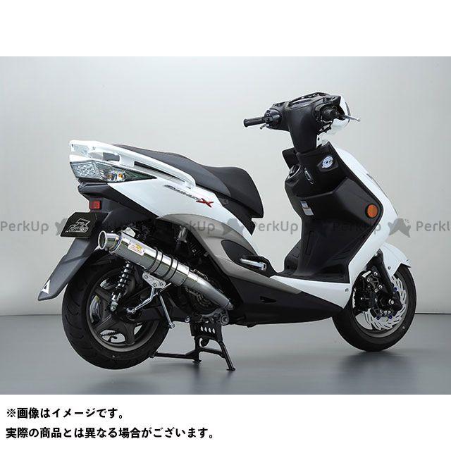 Realize Racing シグナスX マフラー本体 EXIST O2センサー対応モデル 材質:SUS(ステンレス) リアライズ