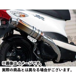 【エントリーで最大P21倍】Realize Racing ジョグ ジョグデラックス ジョグZR マフラー本体 EXIST 材質:Ti(チタン) リアライズ