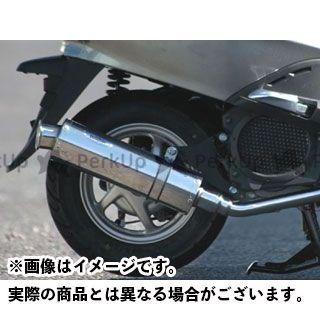 Realize Racing リード リードEX マフラー本体 22Racing SUS(ステンレス) リアライズ
