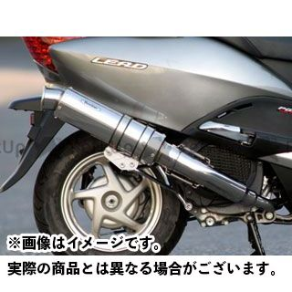 Realize Racing リード リードEX マフラー本体 EXIST 材質:SUS(ステンレス) リアライズ