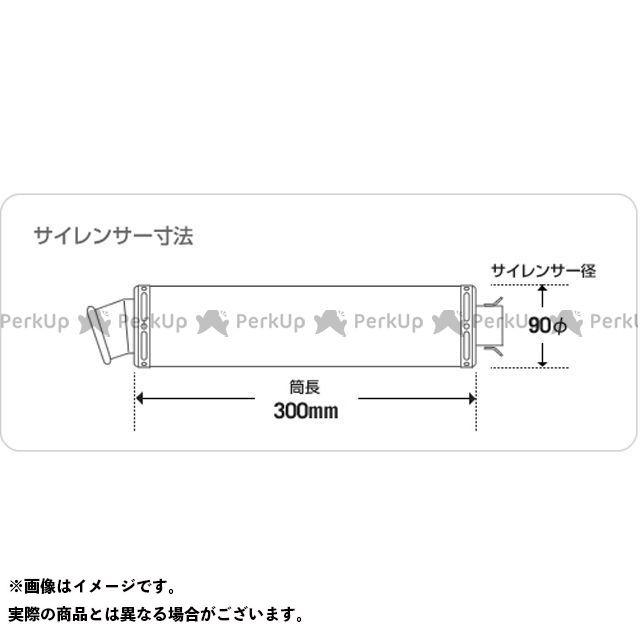 Realize Racing ディオ110 マフラー本体 EXIST 材質:SUS(ステンレス) リアライズ