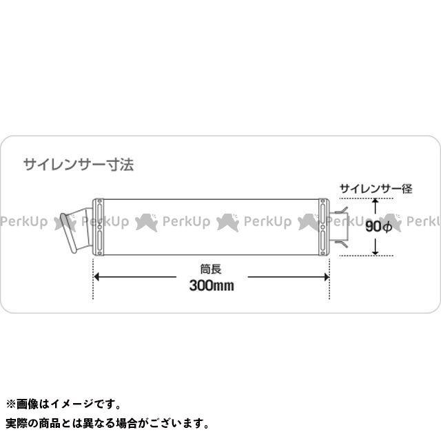 Realize Racing ディオ110 マフラー本体 BLINK 材質:SUS(ステンレス) リアライズ