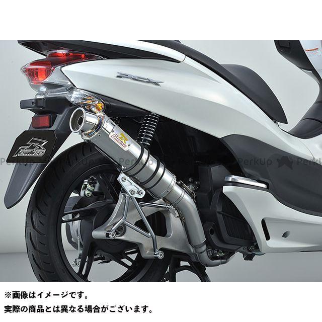 Realize Racing PCX150 マフラー本体 EXIST 材質:SUS(ステンレス) リアライズ