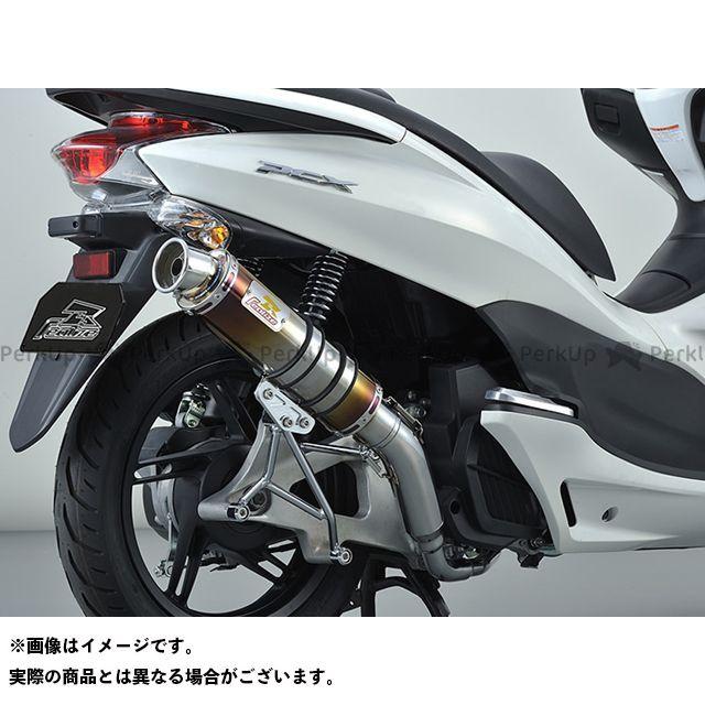 【エントリーで最大P21倍】Realize Racing PCX150 マフラー本体 EXIST 材質:Ti(チタン) リアライズ