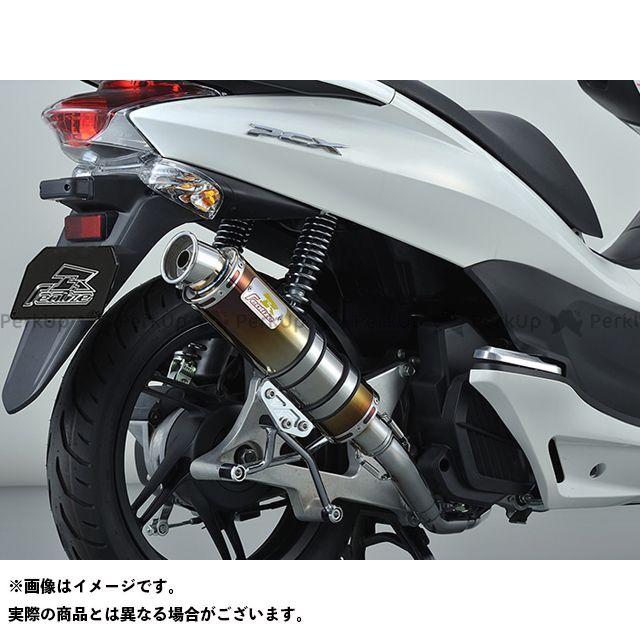 【エントリーで最大P21倍】Realize Racing PCX150 マフラー本体 BLINK 材質:Ti(チタン) リアライズ