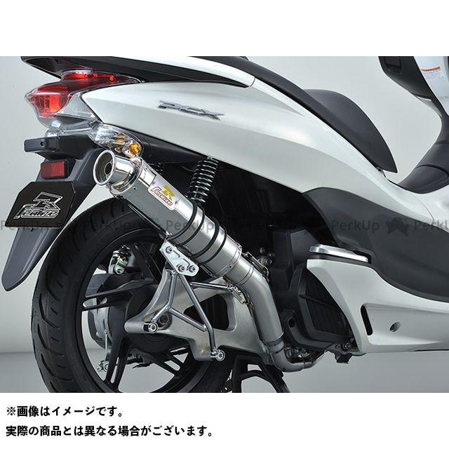 Realize Racing PCX125 マフラー本体 EXIST 材質:SUS(ステンレス) リアライズ