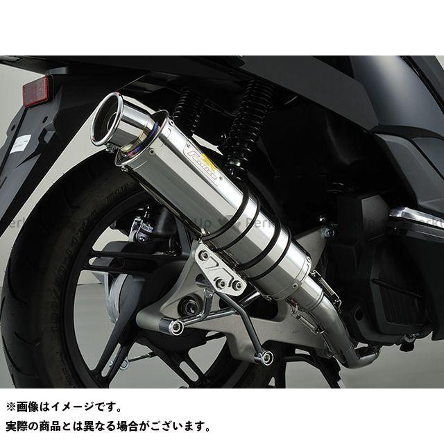 Realize Racing PCX125 マフラー本体 BLINK 材質:SUS(ステンレス) リアライズ