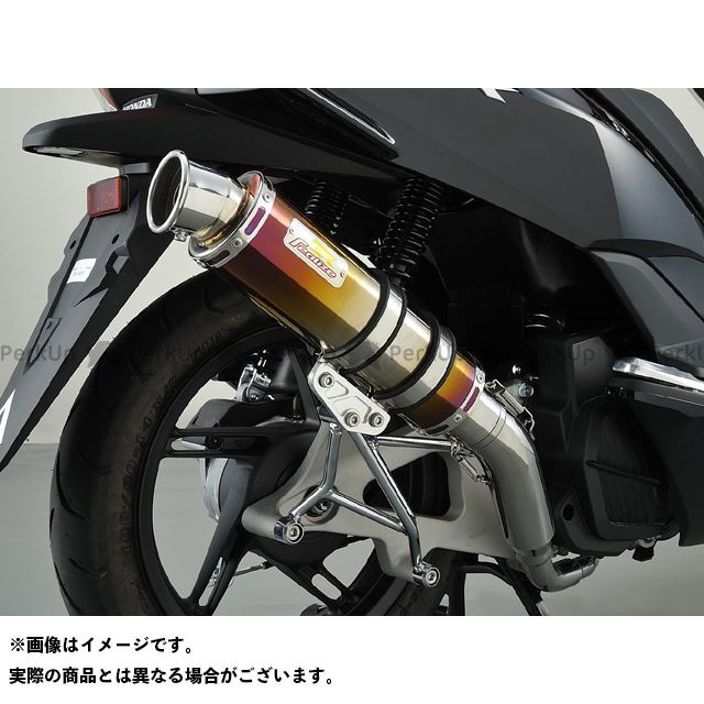 Realize Racing PCX125 マフラー本体 EXIST(イグジスト) Ti(チタン)