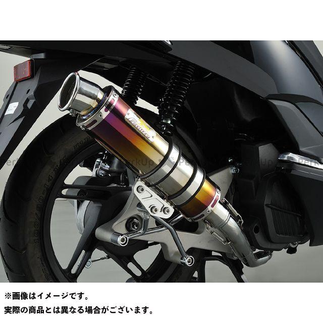 【エントリーで最大P21倍】Realize Racing PCX125 マフラー本体 BLINK 材質:Ti(チタン) リアライズ