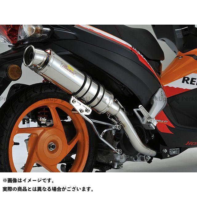 Realize Racing その他のモデル マフラー本体 BLINK 材質:SUS(ステンレス) リアライズ