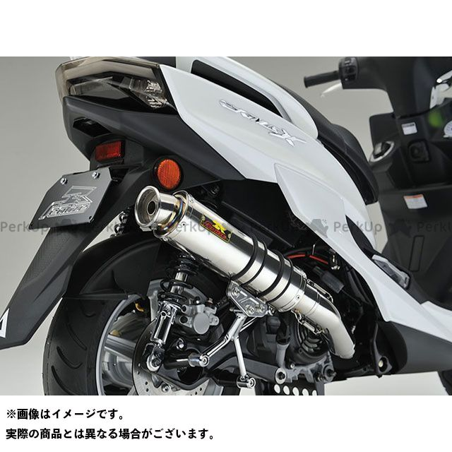 Realize Racing シグナスX SR マフラー本体 EXIST 材質:SUS(ステンレス) リアライズ