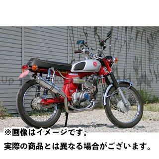 Realize Racing ベンリィCL50 マフラー本体 AZEUS(アゼウス) リアライズ