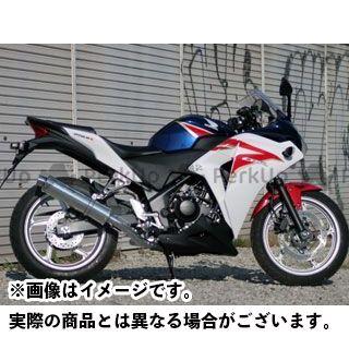 Realize Racing CBR250R マフラー本体 Aria ステンレス スリップオン テールタイプ:TypeC(カールエンド) リアライズ
