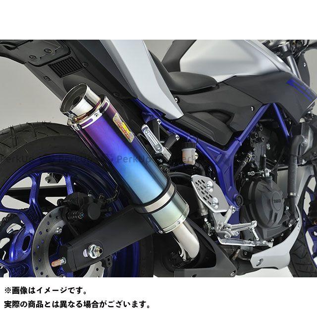 【エントリーで最大P21倍】Realize Racing MT-03 MT-25 マフラー本体 Aria(アリア)スリップオンチタンマフラー テールタイプ:Type-S(スラッシュエンド) リアライズ