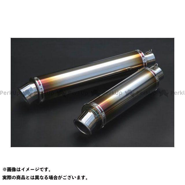 Realize Racing 汎用 インナーサイレンサー 汎用Titan サイレンサー 90φ×300 スラッシュ 60.5φ リアライズ