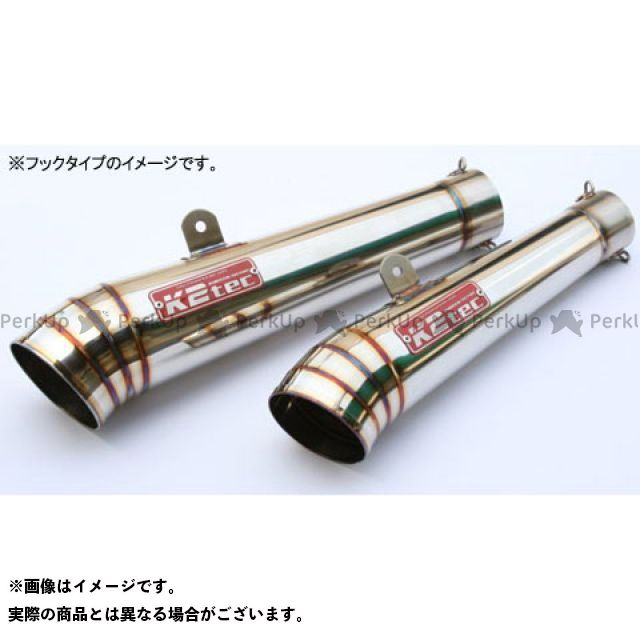 K2-tec 汎用 インナーサイレンサー GPスタイル メガホンサイレンサー バンド止めタイプ テーパー長:200mm 外径:φ90 差込径:φ60.5 ケイツーテック