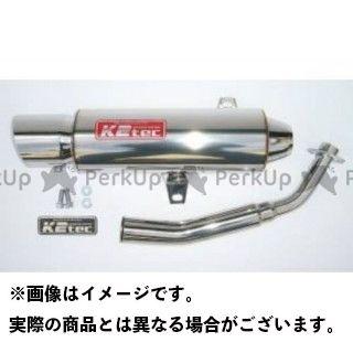 K2-tec フォルツァZ マフラー本体 NEWフォルツァ(MF08) NEETSUS