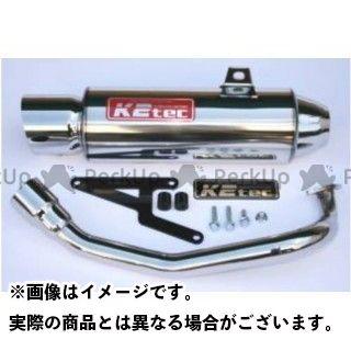 K2-tec アドレスV125 マフラー本体 アドレスV125 NEETSUS ケイツーテック