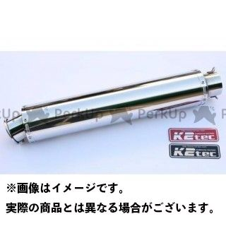 【無料雑誌付き】K2-tec 汎用 マフラー本体 汎用ステンレスサイレンサー 仕様:90・450・50.8 カール ケイツーテック