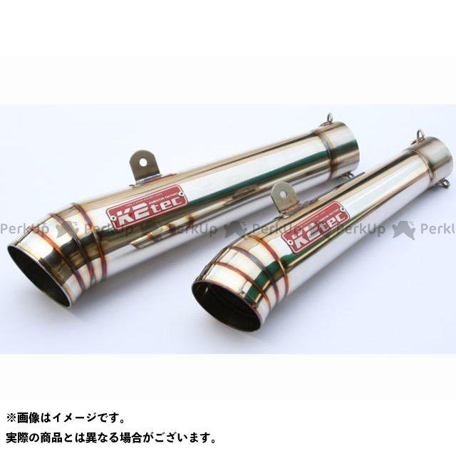 K2-tec 汎用 マフラー本体 GPスタイル メガホンサイレンサー テーパー長:250mm 外径:φ80 差込径:φ50.8 ケイツーテック
