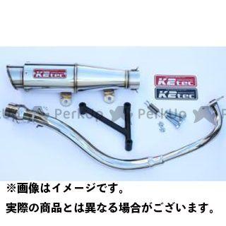 【エントリーで最大P21倍】K2-tec PCX125 PCX150 マフラー本体 GPスタイルエキゾースト GP-R 車種:PCX(2012年以降) 仕様:テーパー 出口形状:M1タイプ ケイツーテック
