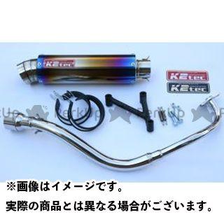 K2-tec PCX125 PCX150 マフラー本体 GPスタイルエキゾースト GP-R 車種:PCX150(KF12) 仕様:STD チタンサイレンサー 出口形状:3ピースタイプ ケイツーテック