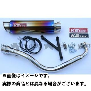 K2-tec シグナスX マフラー本体 シグナスX GP-R 車種:国内・台湾O2センサー無し 仕様:STD チタンサイレンサー 出口形状:M1タイプ ケイツーテック